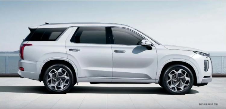 Nối gót Land Rover, Hyundai Palisade có thêm bản siêu cao cấp Calligraphy