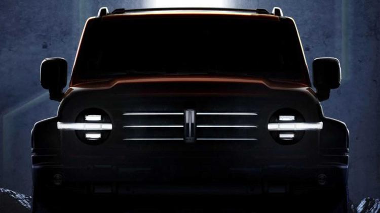 """Những mẫu xe Trung Quốc có thiết kế """"na ná"""" các mẫu xe nổi tiếng năm 2020"""